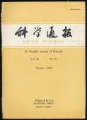 Kexue Tongbao. Vol. 28., No. 10. October 1983