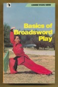 Basics of Broadsword Play