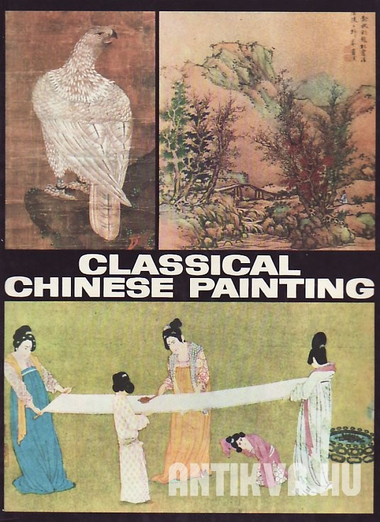 Classical Chinese Painting