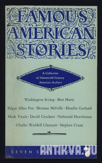 Famous American Stories