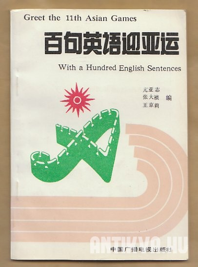 Greet the XI Asian Games with a Hundred English Sentences