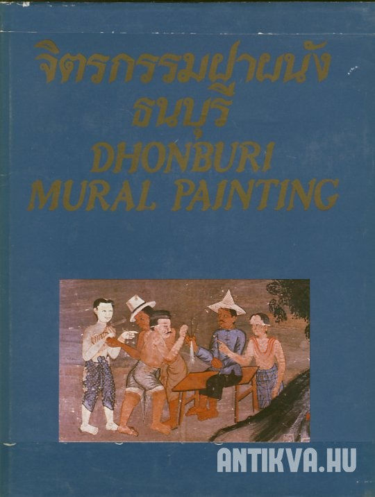 Dhonburi Mural Painting