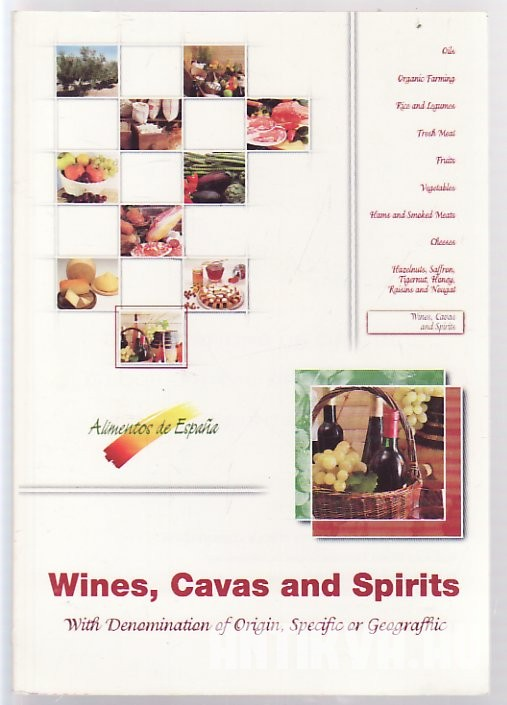Designations of Origin, Geographical or Especific of Wine, Spirits and Cava