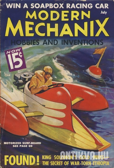 Modern Mechanix Hobbies and Inventions. Volume XVI. 1936 July