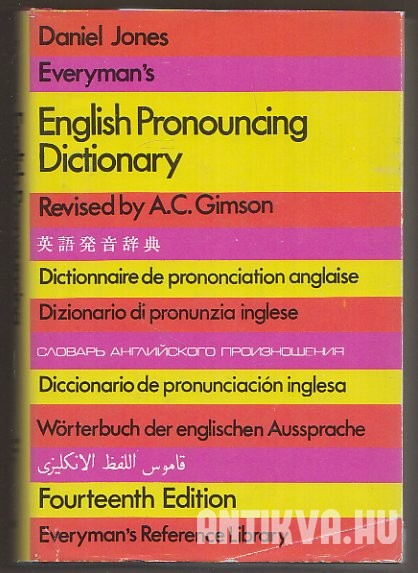 Everyman's English Pronouncing Dictionary