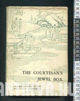 The Courtesan's jewel box. Chinese Stories of the Xth-XVIIth Centuries