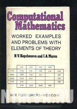 Computational Mathematics. Worked Examples and Problems with Elements of Theory.