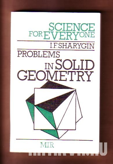 Problems in Solid Geometry