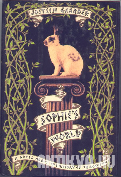 Sophie's World. A Novel about the History of Philosophy.
