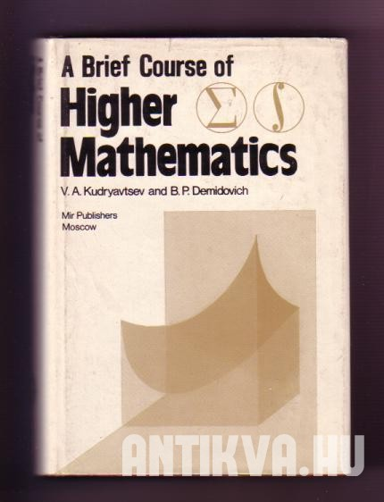 A Brief Course of Higher Mathematics