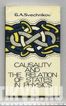Causality and the Relation of States in Physics