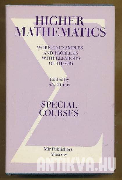 Higher Mathematics for Engineering Students Part 3. Special Courses