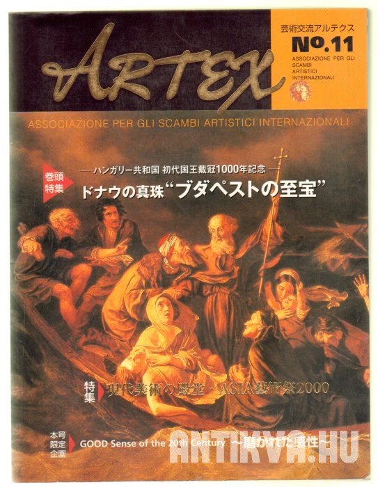Artex No. 11. Asia 2000