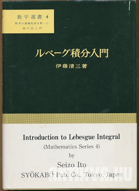 Introduction to Lebesrue Integral (JAPÁNUL)