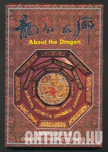 About the Dragon