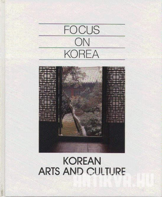 Korean Arts and Culture
