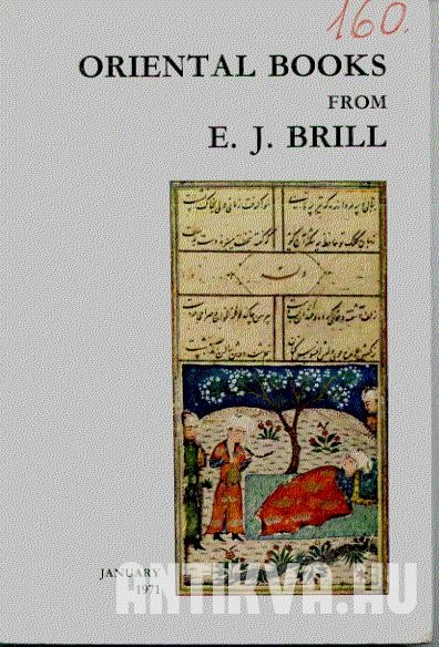 A Catalogue of the Oriental Books from E. J. Brill