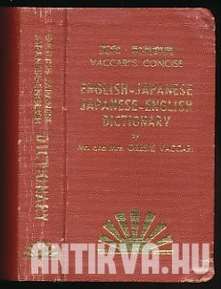 Vaccari's Concise English-Japanese, Japanese-English Dictionary