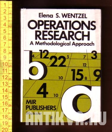 Operations research. A methodological approach