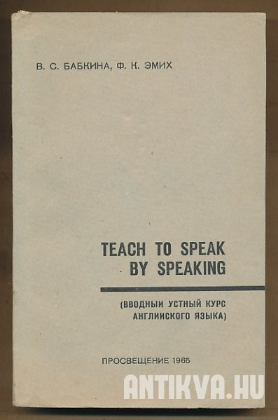 Teach to Speak by Speaking