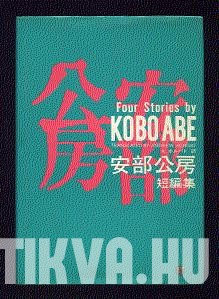 Four Stories by Kobo Abe