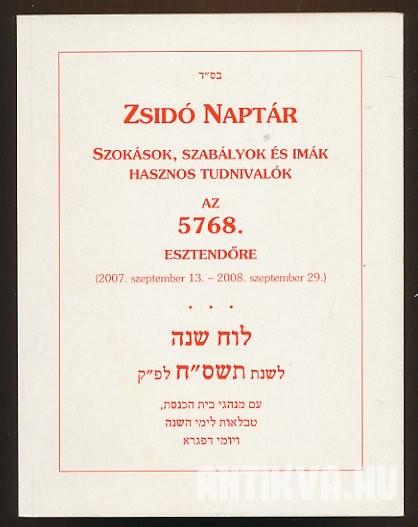 2007 2008 naptár Zsidó Naptár. Szokások, szabályok és imál. Hasznos tudnivalók az  2007 2008 naptár