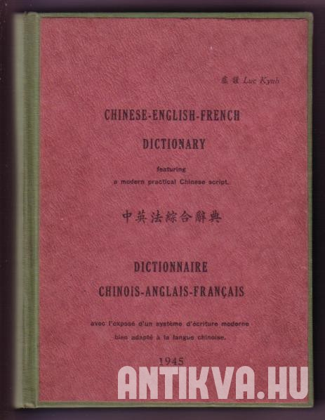 Chinese-English-French Dictionary