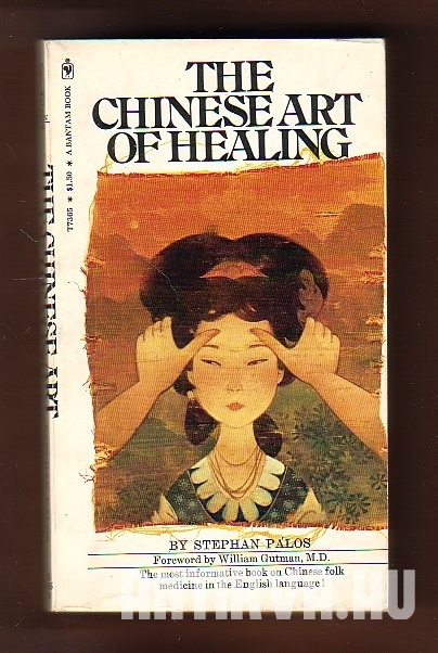 The Chinese Art of Healing