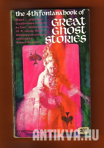 The Fourth Fontana Book of Great Ghost Stories