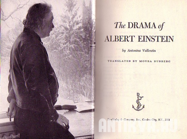 The Drama of Einstein