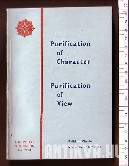 Purification of Character; Purification of View
