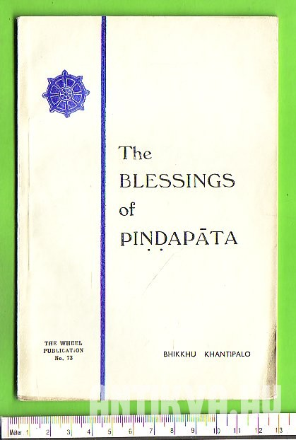 The Blessings of Pindapata