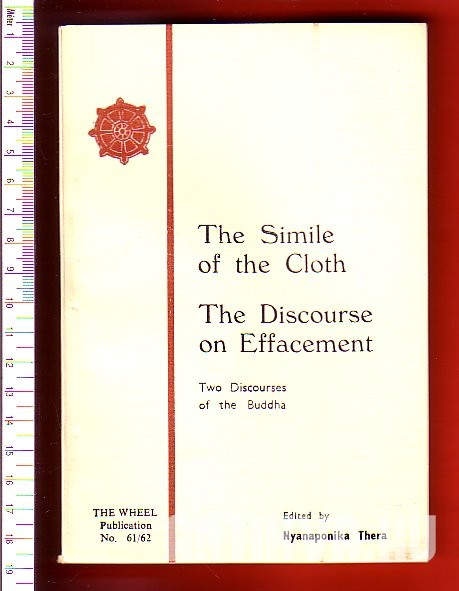 The Simile of the Cloth. The Discourse on Effacement