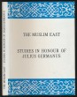 The Muslim East. Studies in Honour of Julius Germanus